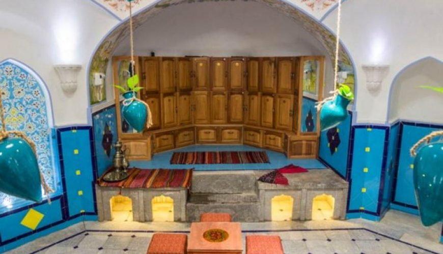 Qazi Persian Bath House - Persian Traditional Bath