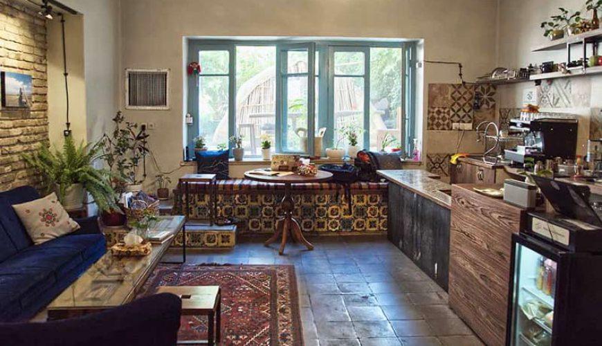See You in Iran Hostel - Tehran Hostel