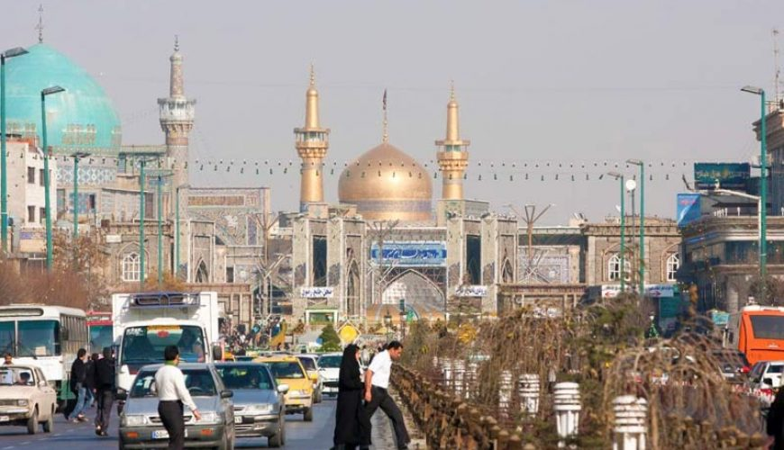 Mashhad - Travel Experience to Iran