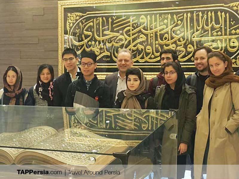 Tehran University Students - International Students in Iranian Universities