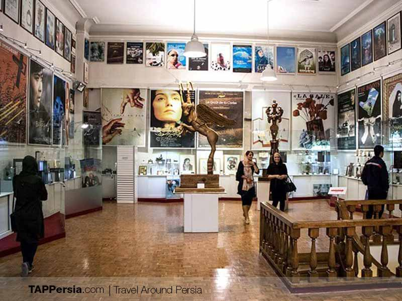 Cinema Museum - Bagh Ferdows