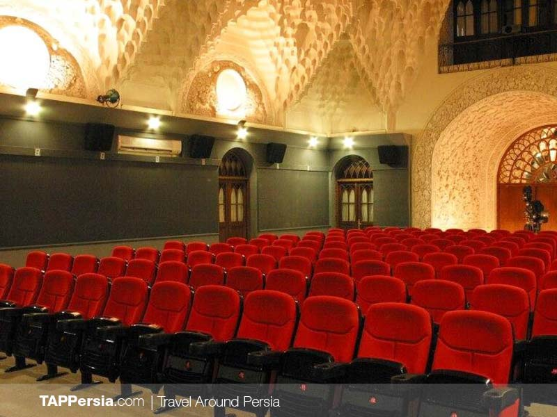 Cinema Theater - Bagh Ferdows