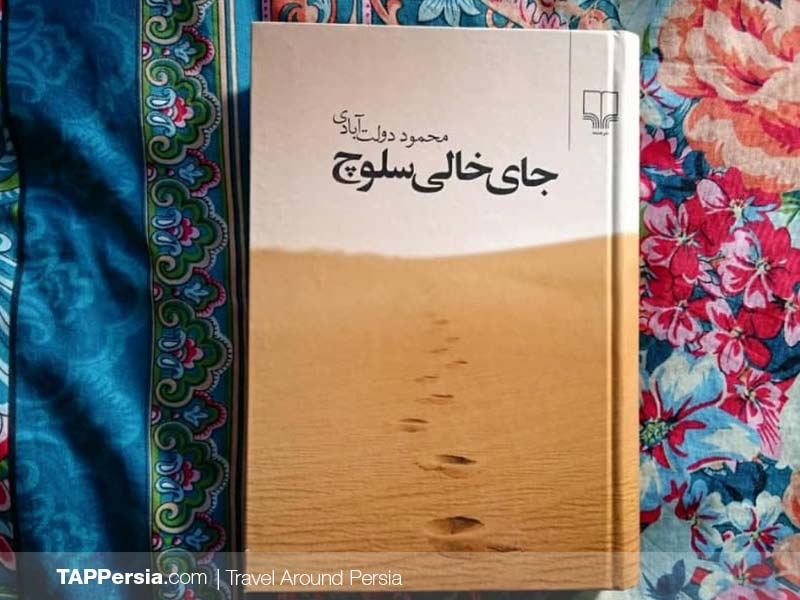 Missing Soluch - 10 Top Iranian Books You Shouldn't Miss Reading