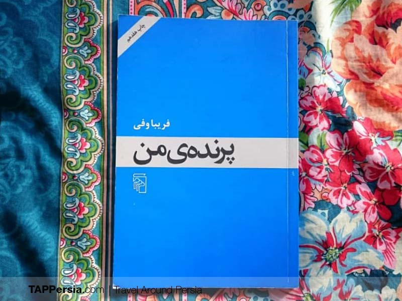 My Bird - 10 Top Iranian Books You Shouldn't Miss Reading