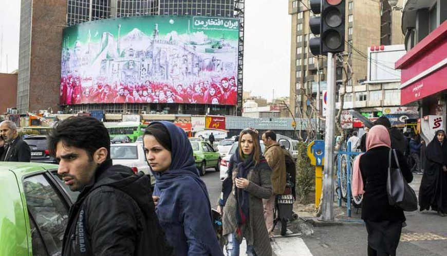What's Going on in Iran - Iran News, January 21st, 2020