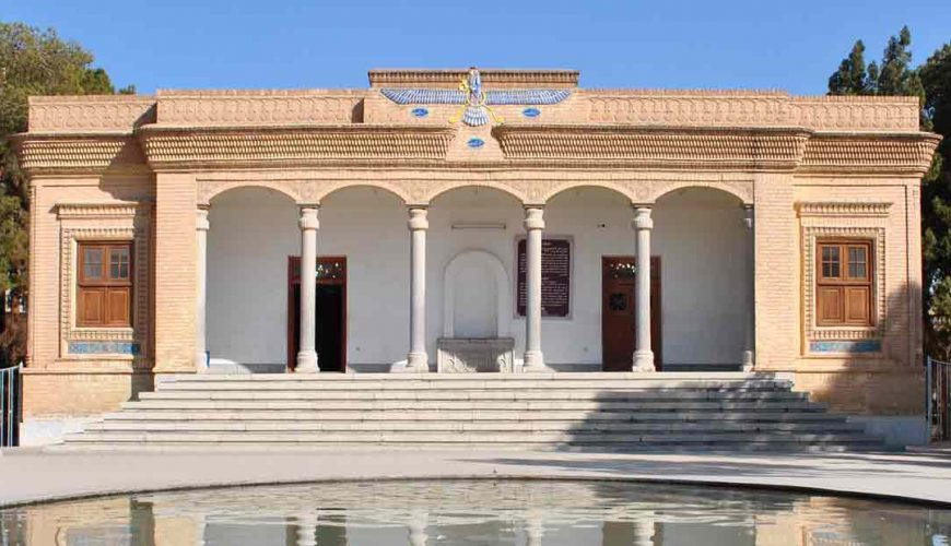 Zoroastrian Temple - Zoroastrian Tour in Yazd Vicinity
