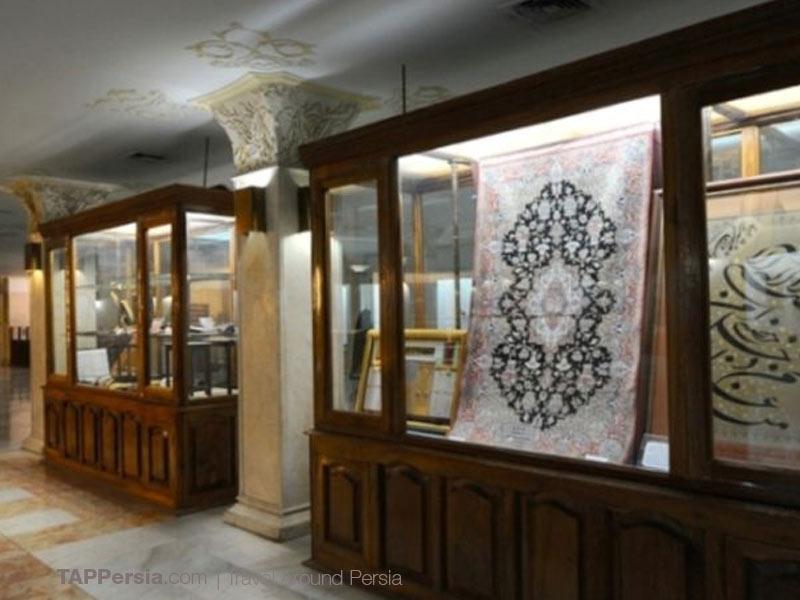 Imam Reza Museum - Mashhad
