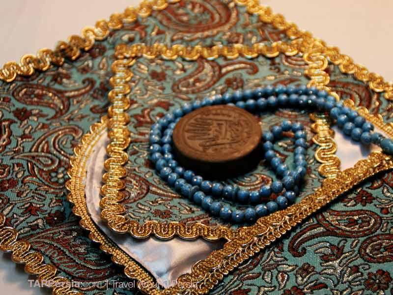 Sajjade - Mashhad Souvenirs