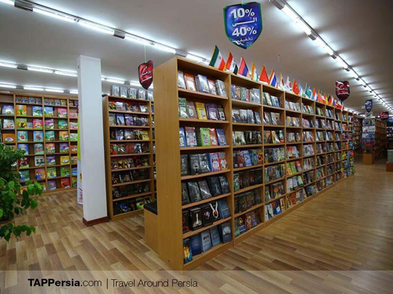 Jangal Bookstore - Isfahan Bookshops