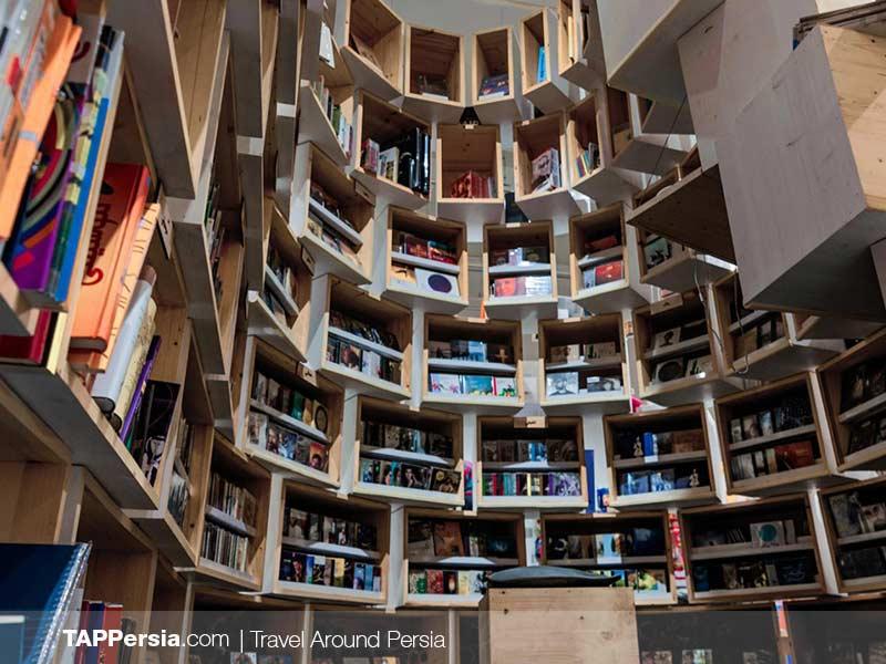 Pardis-e Ketab - City Center - Isfahan Bookshops