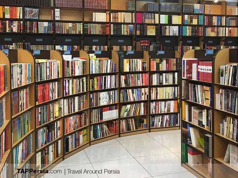 Shahr-e Ketab - Isfahan Bookshops