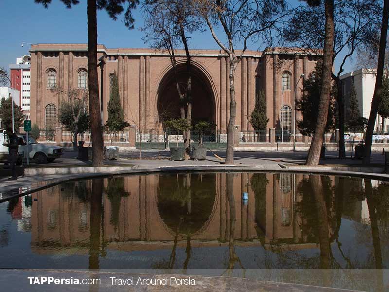 National Museum of Iran - Tehran Top Attractions