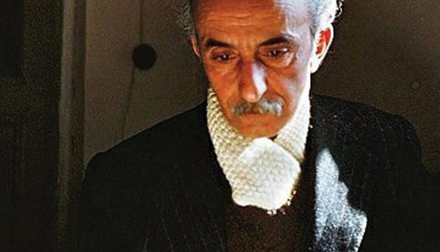 Nima Yooshij