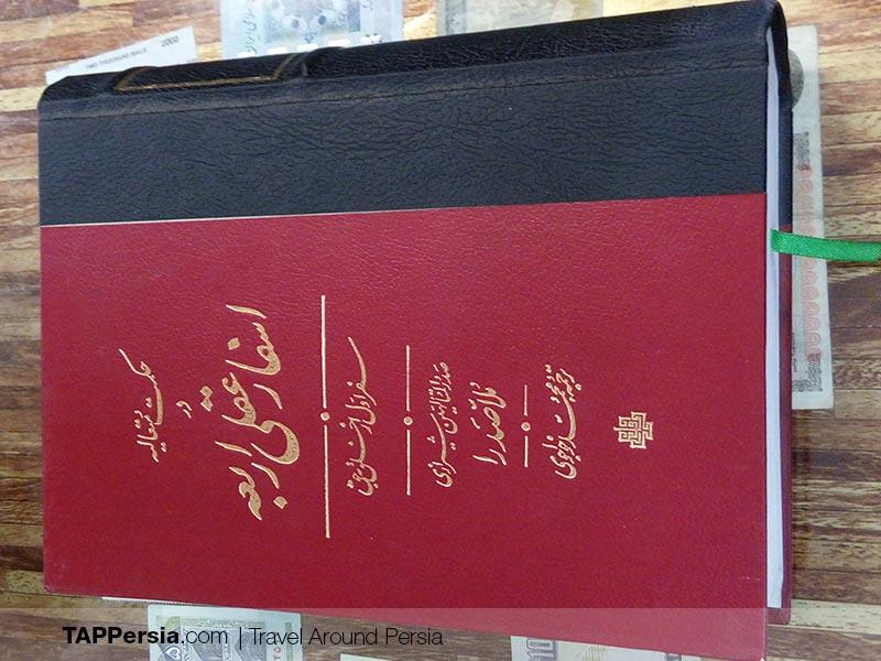 Asfar Book