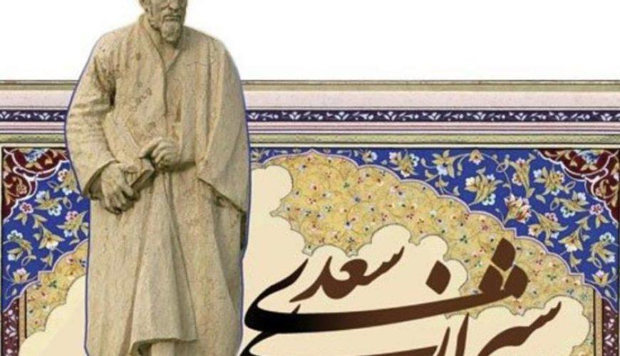 Shirazi