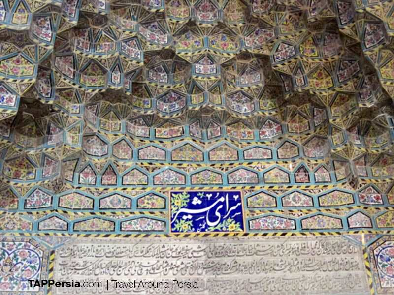 Saraye Moshir