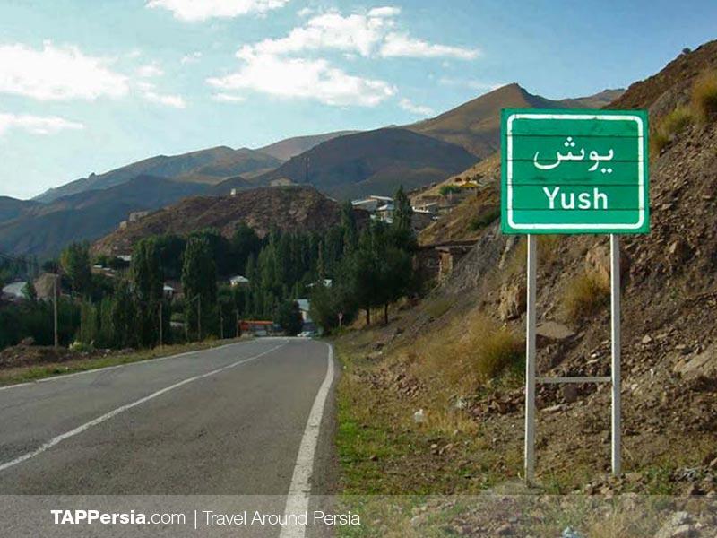 Village Yoosh 2