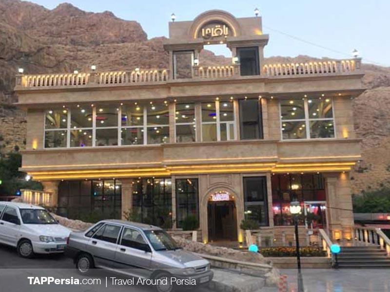Baqeri Restaurant