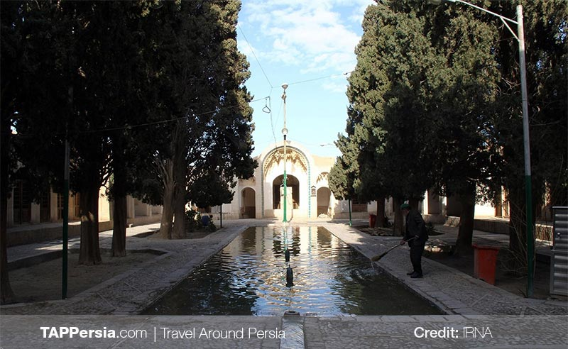 Shahzadeh Ibrahim - the yard
