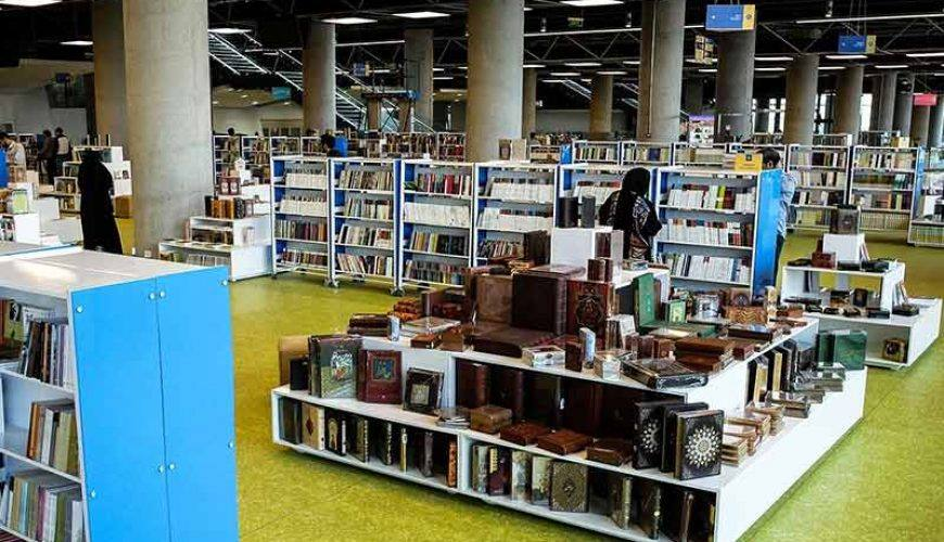 Tehran Book Garden - Tehran Attractions