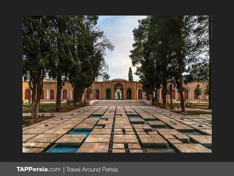 Sanati Contemporary Arts Museum - Kerman - Iran