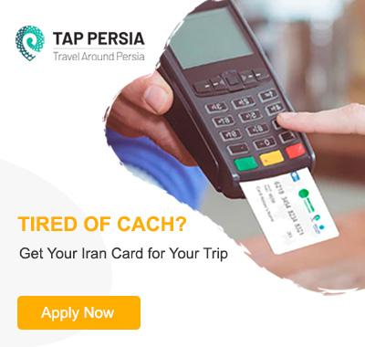 Iran Debit Card TAPPersia