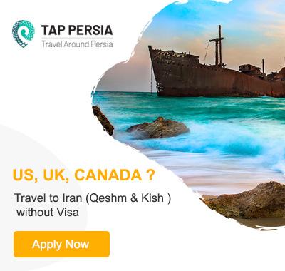 US, UK ,Canada? IranVisa TAPPersia