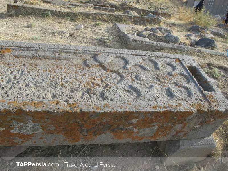 Pineh Shalvar Historical Cemetery - Tabriz - Iran