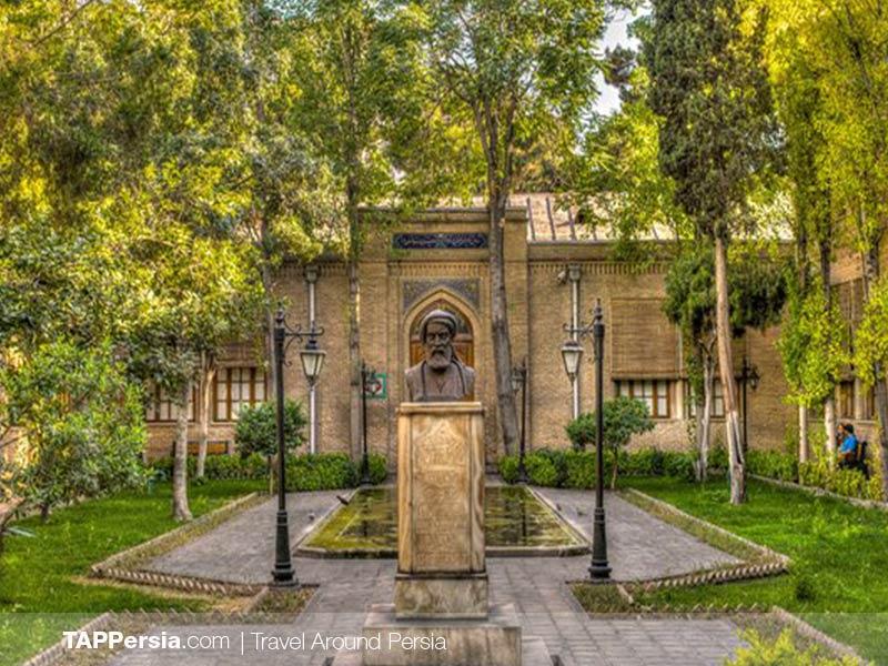 Negarestan Garden - Tehran - Iran