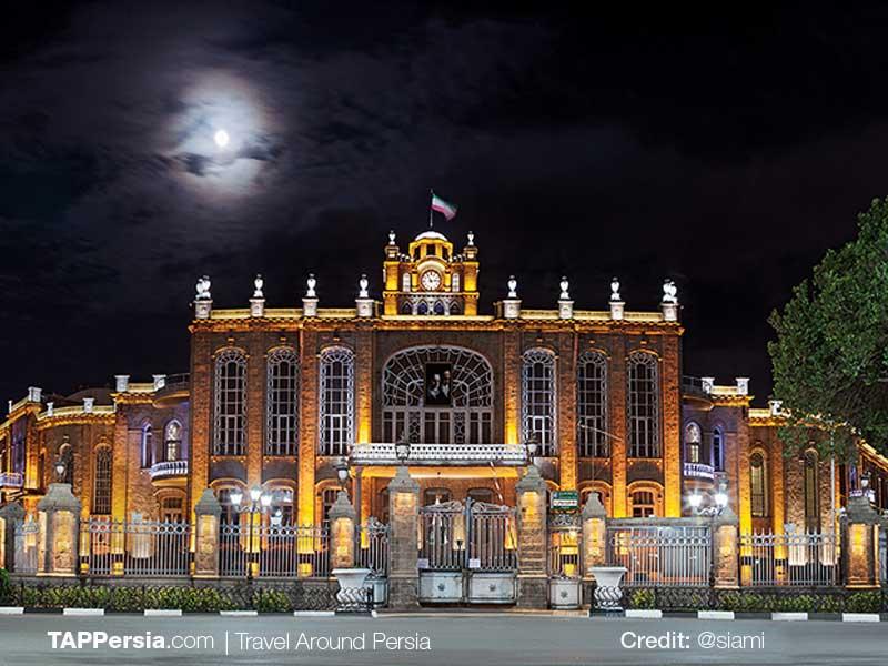 Tabriz Municipality Palace - Iran