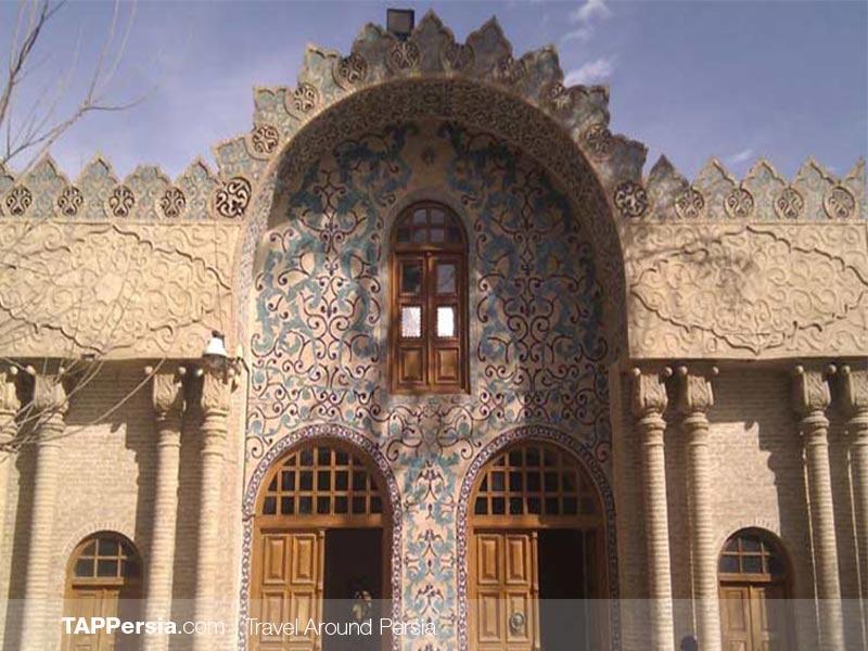 National Library - Kerman - Iran