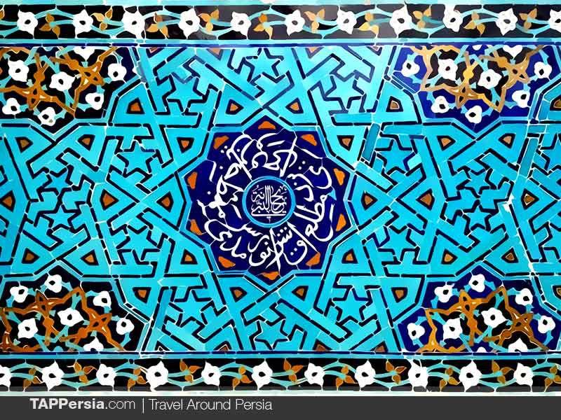 Tile Work (Kashi Kari)